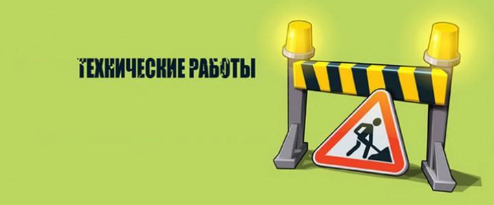 марки используют работа с 20 00 до 24 00 москва одним